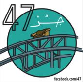 Projekt 47